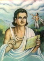 Kalidasa was the author of